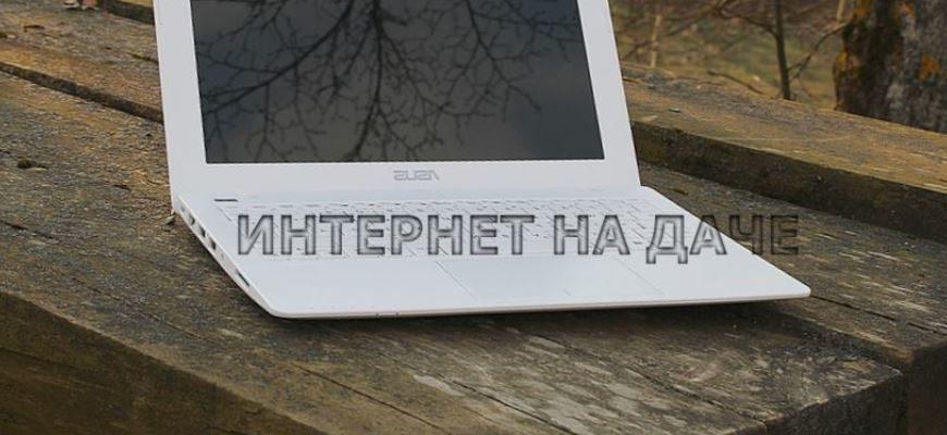 Как провести интернет в Одинцово фото