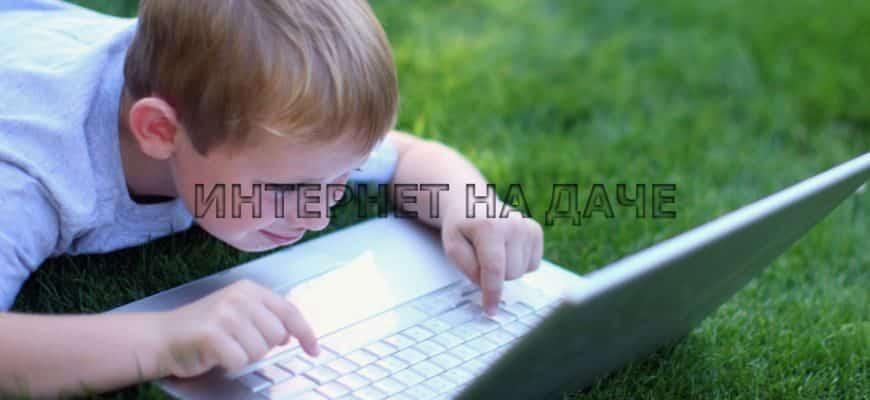 Как провести интернет в Люберцах фото
