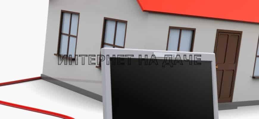 Основные интернет-провайдеры в Истринском районе фото