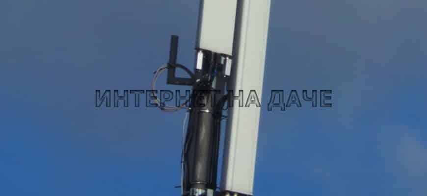 Как провести интернет в Электрогорске на даче фото