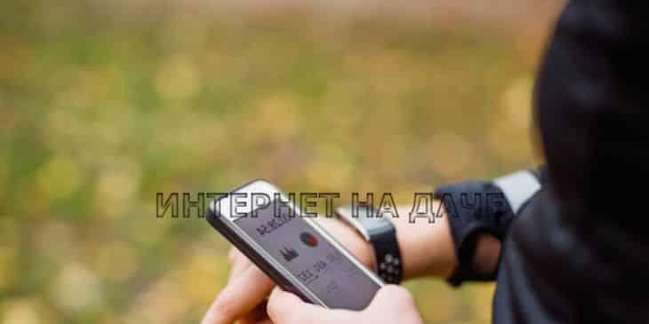 Как провести интернет в частный дом в Ивантеевке фото