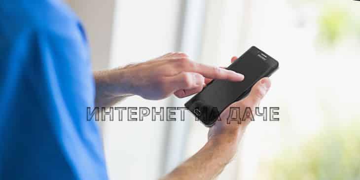 Качественный интернет в деревне Дятловка фото