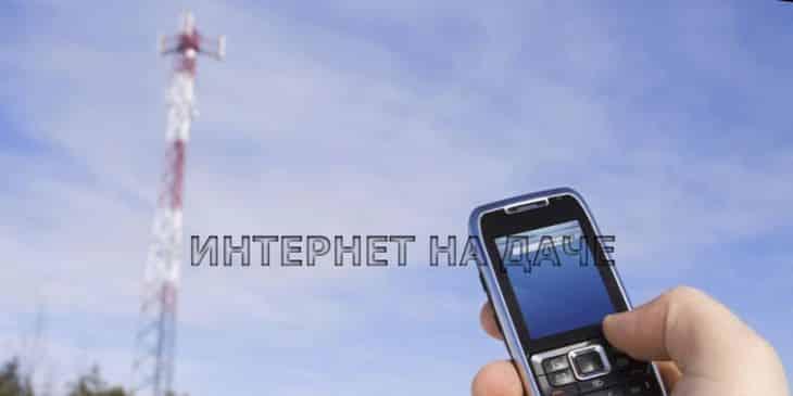 Высокоскоростной интернет в Киржачском районе, в деревне фото