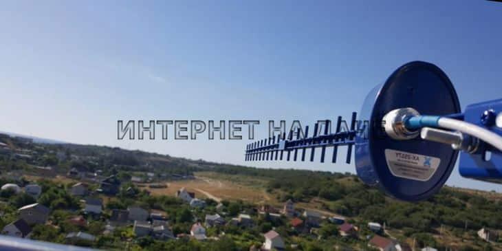 Интернет на даче в Талдомском районе фото