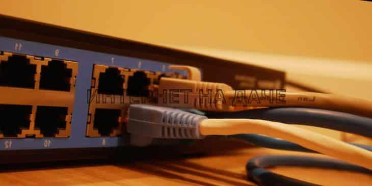 Интернет на дачу: выбираем оптимальный комплект оборудования фото