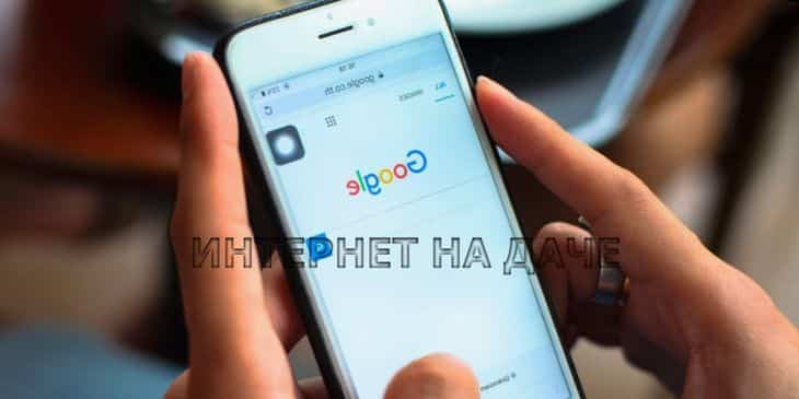 Сколько стоит провести интернет в Алабушево фото