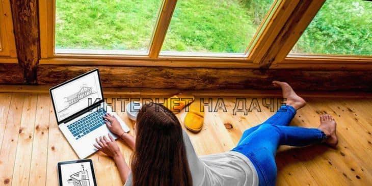 Как провести интернет в Камешковский район? фото