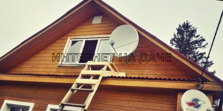 Как провести интернет в Павловская фото