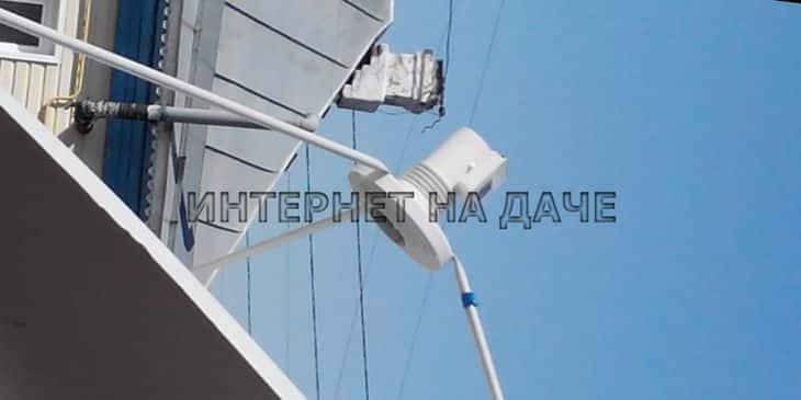 Интернет в Волоколамском районе в деревню фото