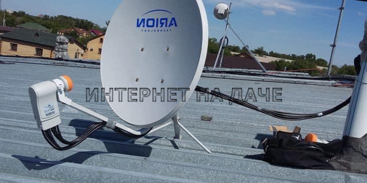 Интернет на дачу в Сергиев Посаде фото