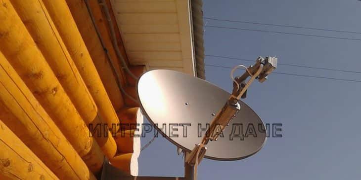 Как провести интернет на дачу в Дубне фото