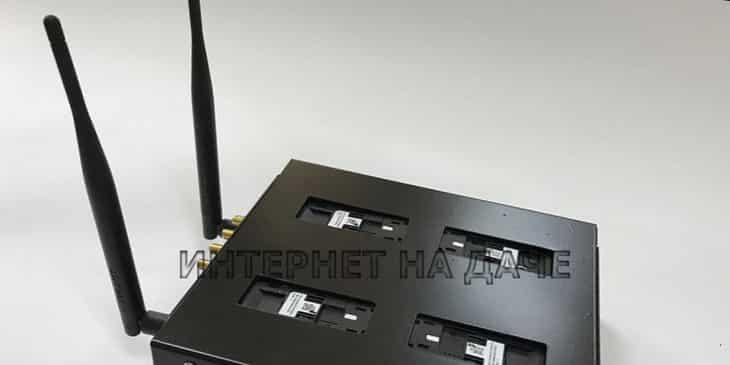 Установка интернета на даче в Солнечногорске фото