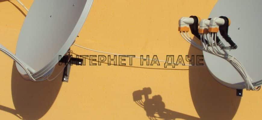 Спутниковое ТВ и интернет на даче в Обнинске фото