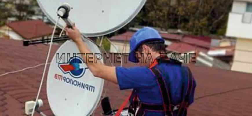 Как провести интернет и спутниковое ТВ в Раменское фото