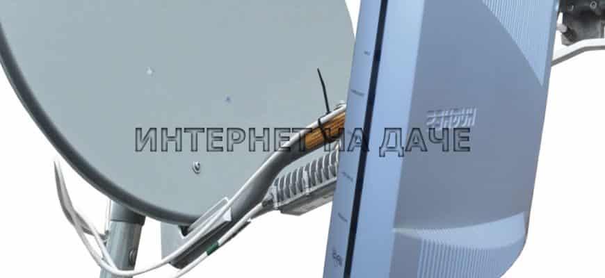 Провести интернет и спутниковое ТВ в Мытищи фото