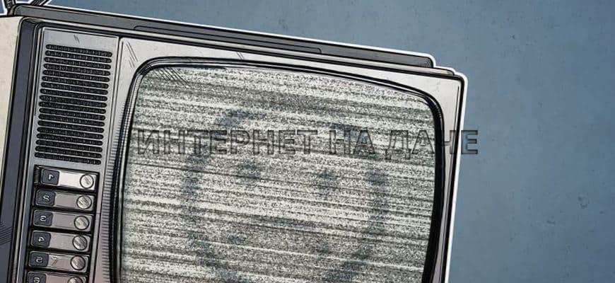 Спутниковое ТВ в Ногинске фото