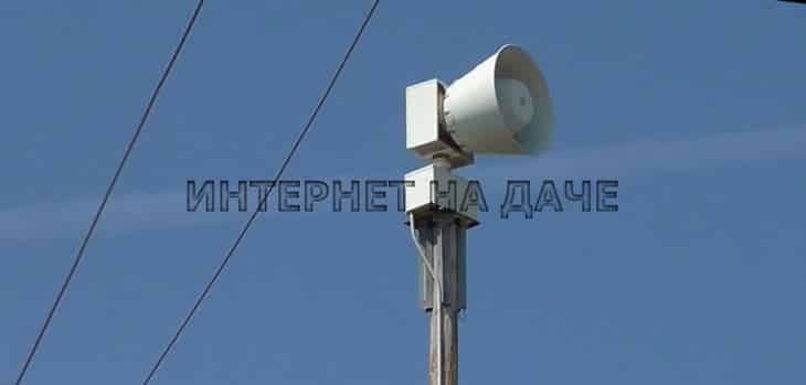 Интернет на дачу в Клинском районе фото