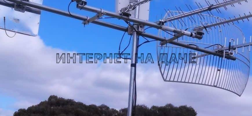Способы подключения интернета в деревне Староселье фото