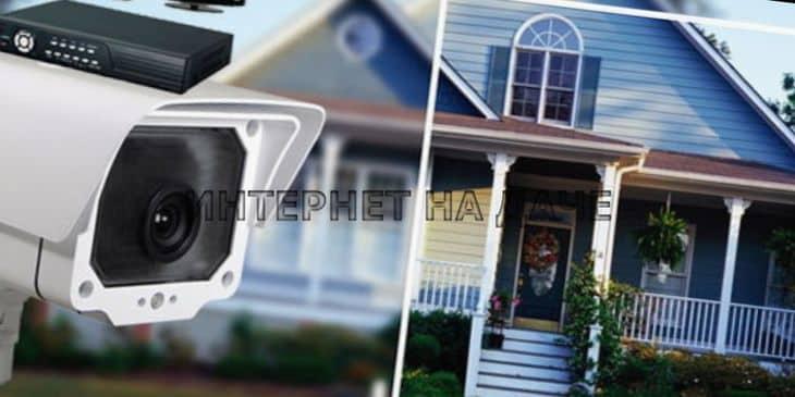 Видеонаблюдение для частного дома в Малаховке фото
