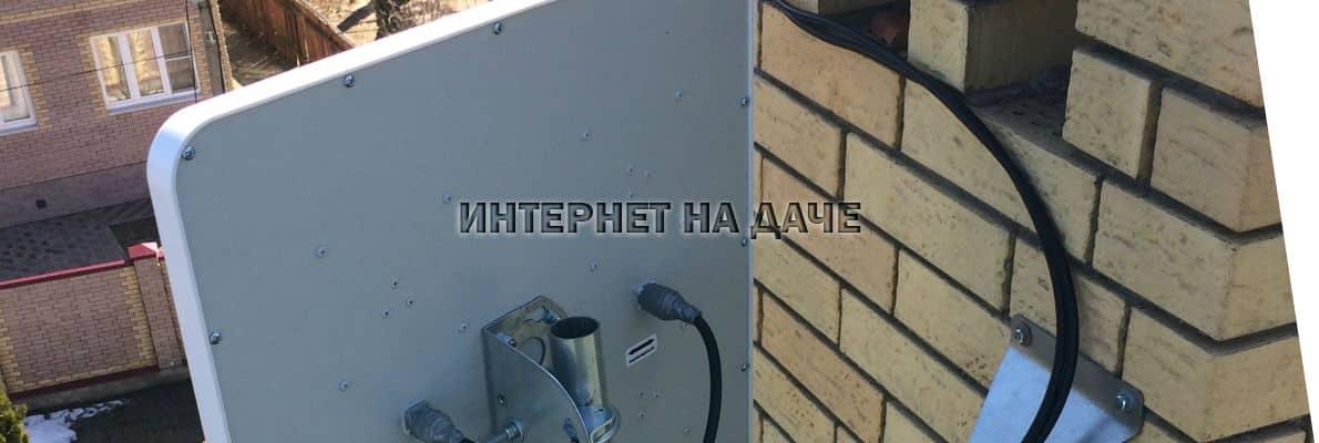 Настройка 4G антенны на базовую станцию: программы фото