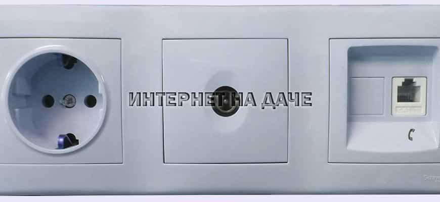 Розетка для ТВ и интернета в одном подрозетнике: описание и технические характеристики фото