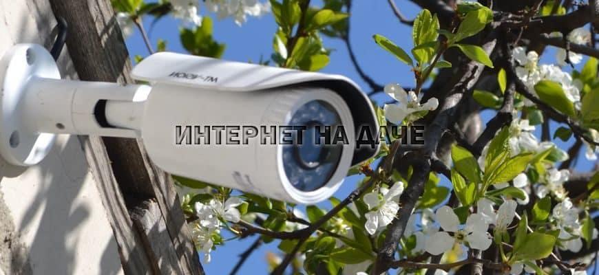Видеонаблюдение на даче через интернет на телефон своими руками фото
