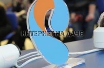 Видеонаблюдение от Ростелеком: тарифы, приложения и оборудование фото