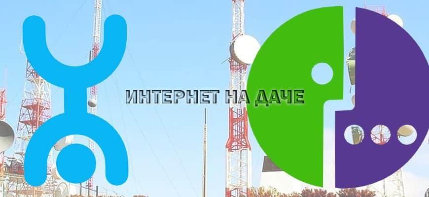 Чьи вышки использует оператор сотовой связи Yota фото
