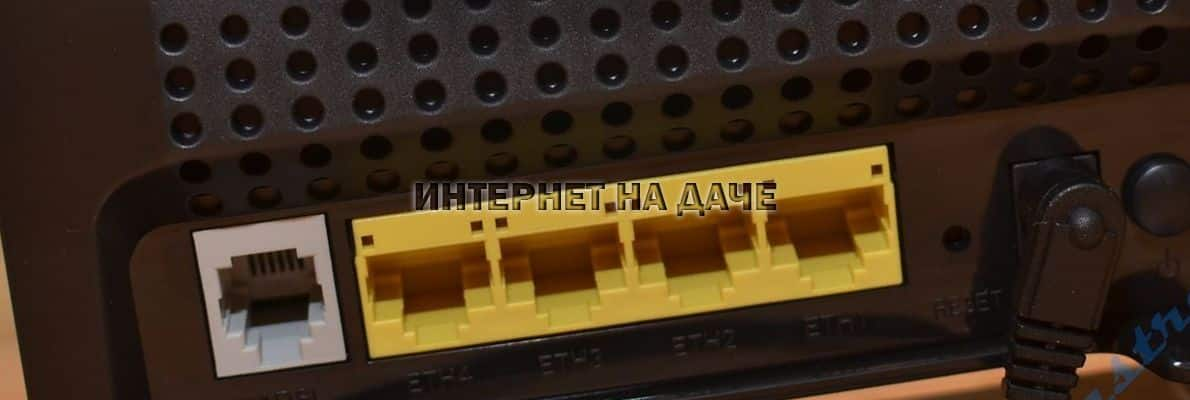 Настройка роутера Ростелеком Fast 1744 V4: технические характеристики фото