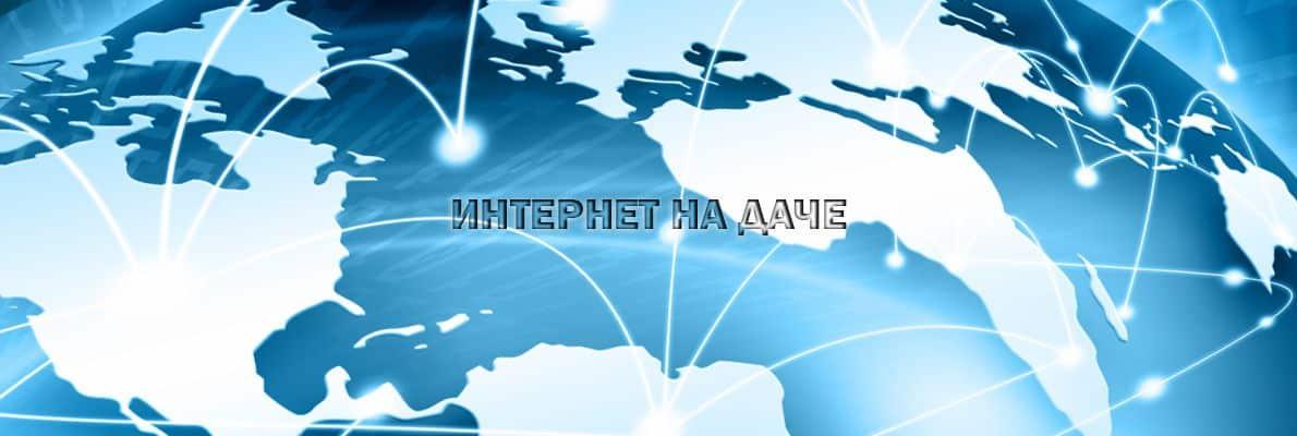 Низкая скорость интернета на Yota: причины и способы увеличения скорости фото