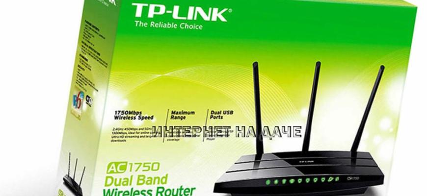 Как настроить роутер TP-Link самостоятельно: инструкция фото