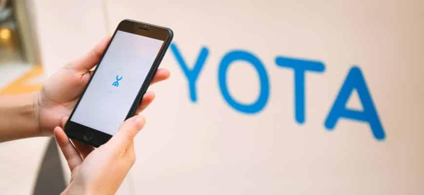 Тариф Йота на мобильную связь и интернет: особенности региональных тарифов фото