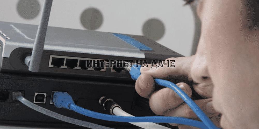 Роутер Билайн Smart Box Turbo — описание и характеристики фото