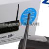 Virtual router: описание, назначение и настройка приложения фото