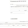 Пакеты интернета Теле2 для подключения на даче: оборудование и способы подключения фото
