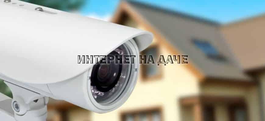 Видеонаблюдение для частного дома: схема подключения своими руками фото