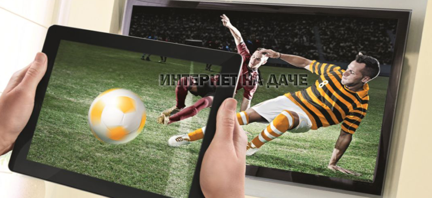Цифровое телевидение Билайн — как подключить фото