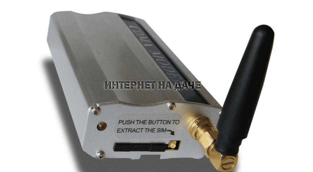 GSM модем: промышленные внешние модели от аккумулятора фото
