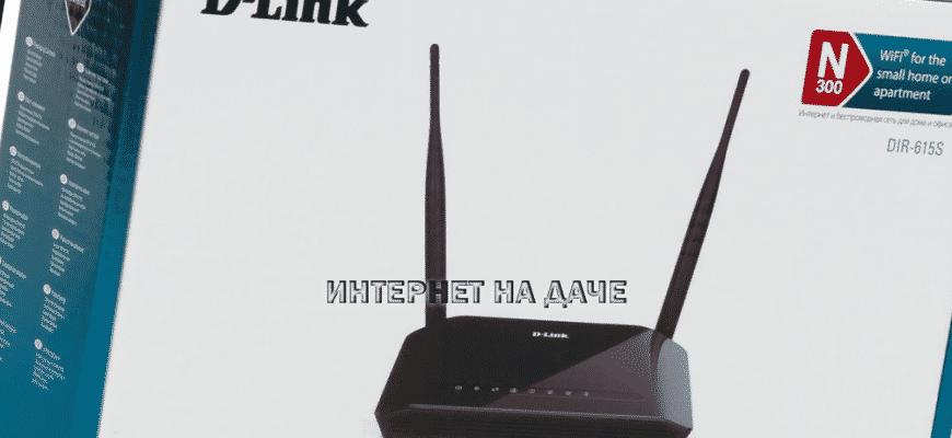 Как зайти в настройки роутера D-Link: инструкция фото
