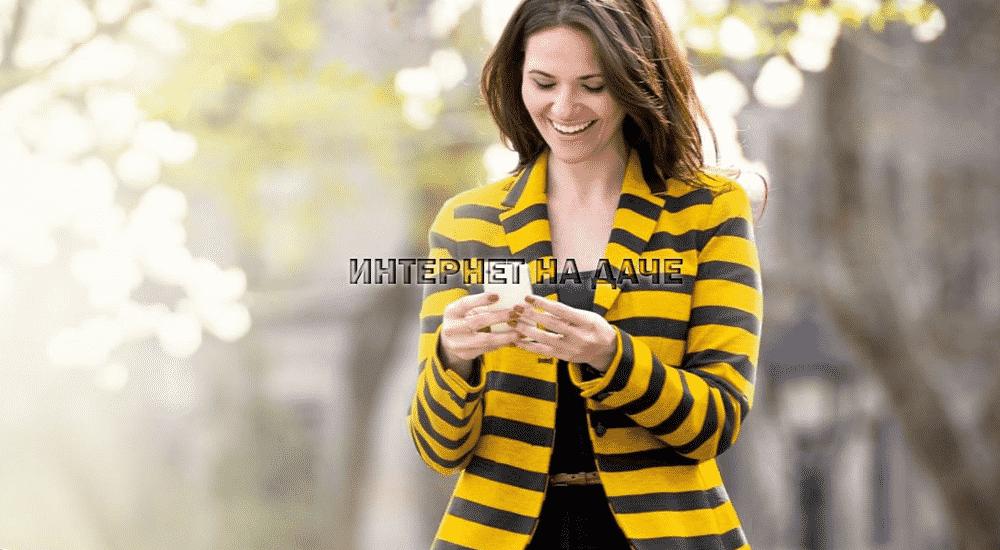 Настройки интернет на Билайн: как подключить фото