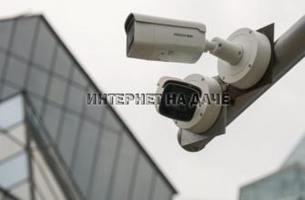 Как выбрать камеру видеонаблюдения для улицы фото