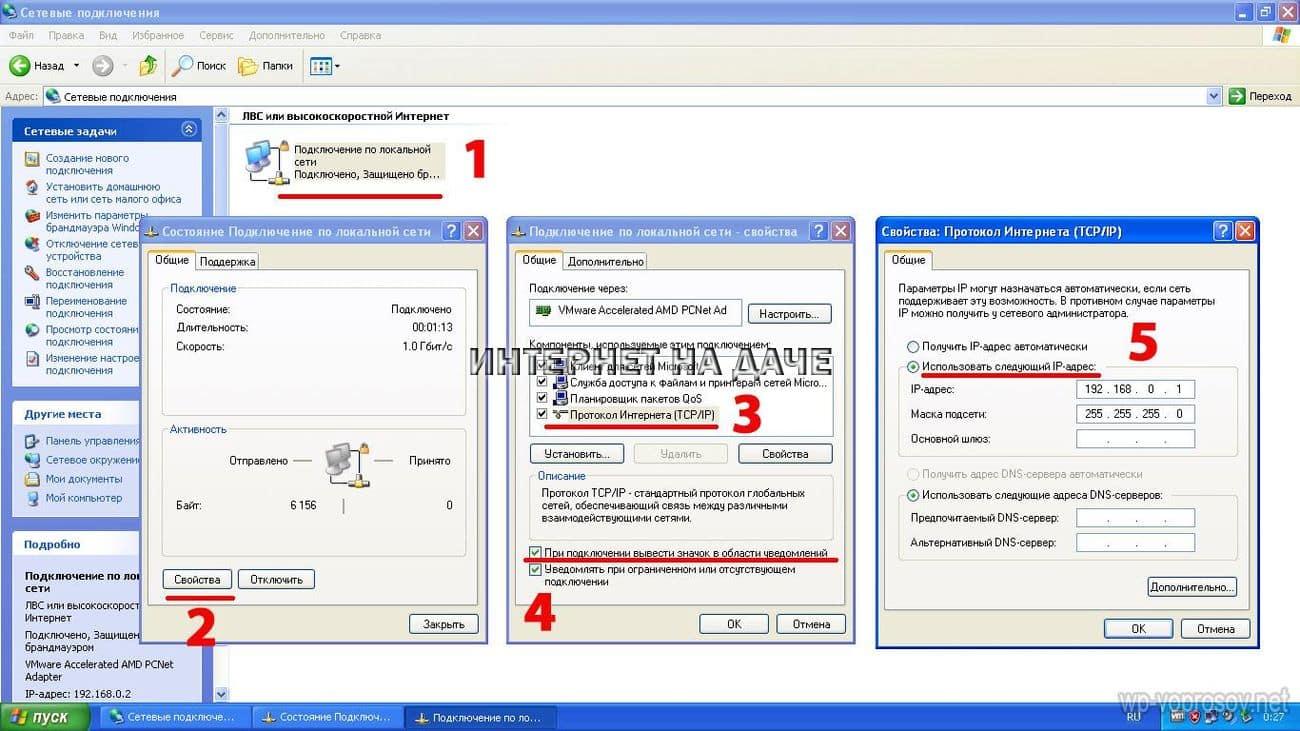 Адрес роутера: как узнать IP маршрутизатора фото