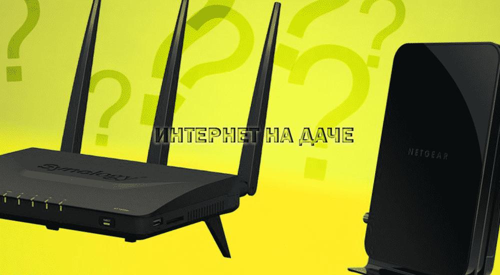 Беспроводной маршрутизатор для интернета фото
