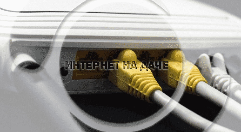 Доступ к роутеру: как подключиться удаленно фото