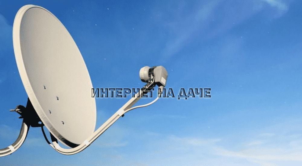 Как подключить спутниковую тарелку к телевизору фото