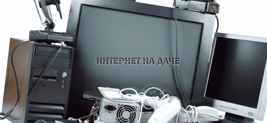 Как подключить цифровое телевидение к старому телевизору фото