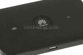 Как поменять ИМЕЙ на модеме Huawei разных моделей фото
