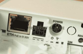 Mikrotik wAP LTE kit (rbwapr 2nd r11e): обзор точки доступа фото