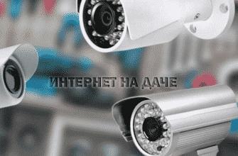 Видеонаблюдение через интернет: как подключиться к камере фото
