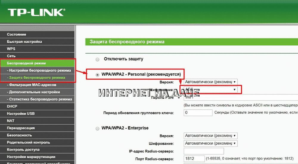 Как поставить пароль на роутер или модем фото